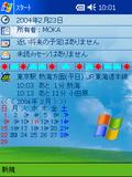 20040223100113