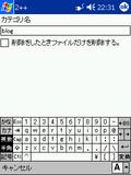 20040928223138