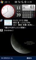 Scrn0001_080203
