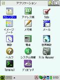 sc_005307_20040208